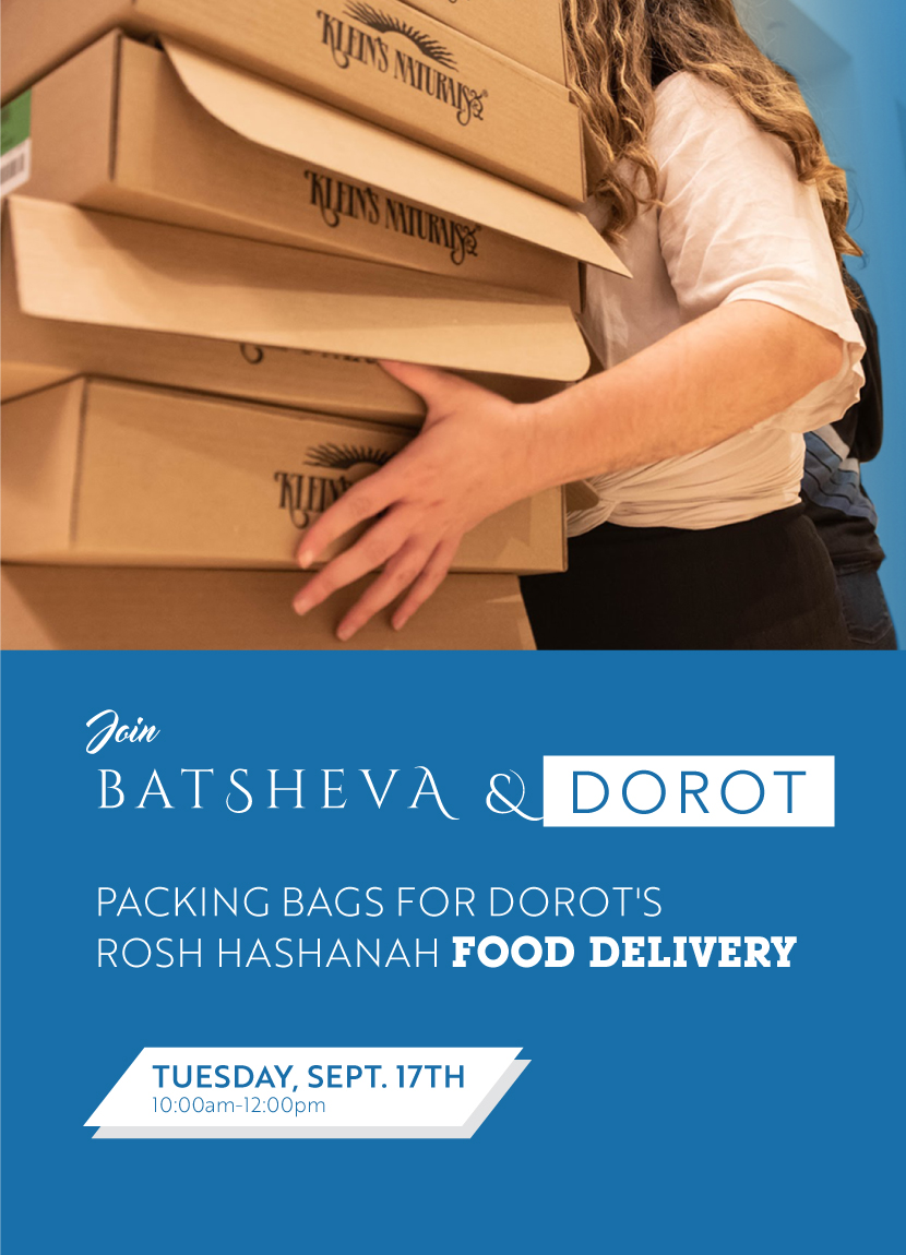 Packing Bags for Rosh Hashanah Food Delivery
