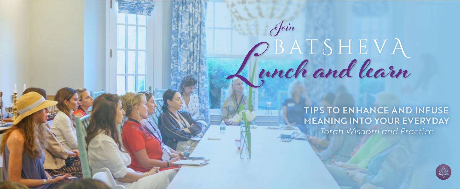 BATSHEVA Lunch & Learn